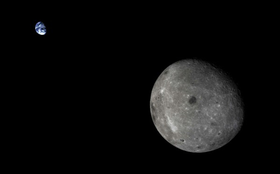 Chang'e view of Earth and moon
