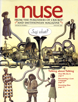 Cover of May/June 2006 issue of Muse